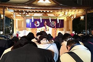 1日 元日・歳旦祭